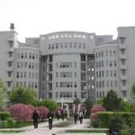 Capital Normal University - Beijing, China