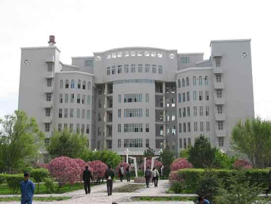 Capital Normal University - Beijing, China - partner of Concordia University of Edmonton
