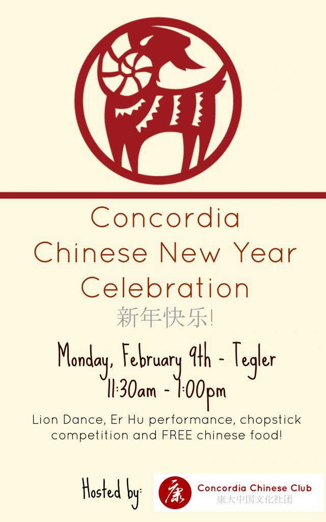 CCC Chinese New Year