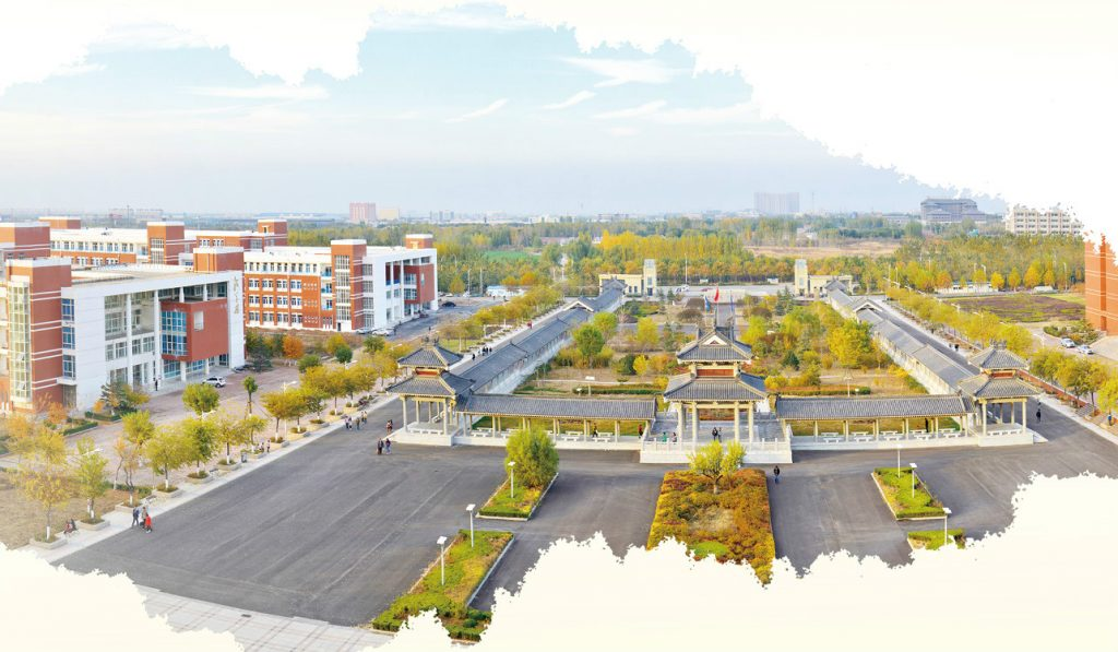 Qilu Normal University (QLNU), Jinan, China - partner to Concordia University of Edmonton