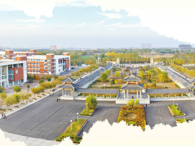 Qilu Normal University (QLNU), Jinan, China - partner to Concordia University of Edmonton