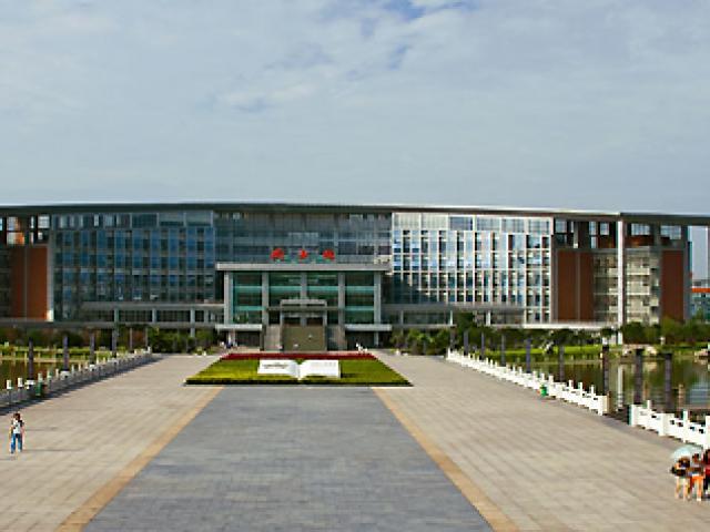 Southwest University, China - partner of Concordia University of Edmonton