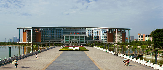 Southwest University, China - partner of Concordia University of Edmonton