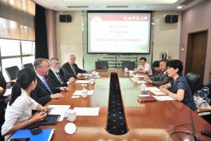 Meeting at Capital Normal University