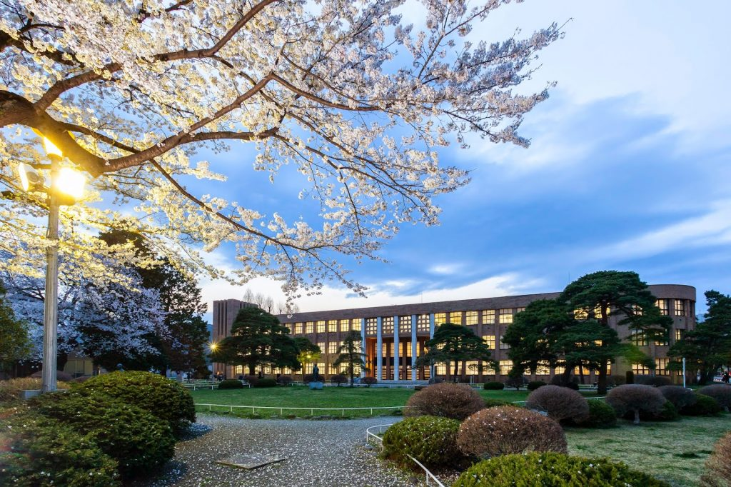 Tohoku University, Japan - partner to Concordia University of Edmonton