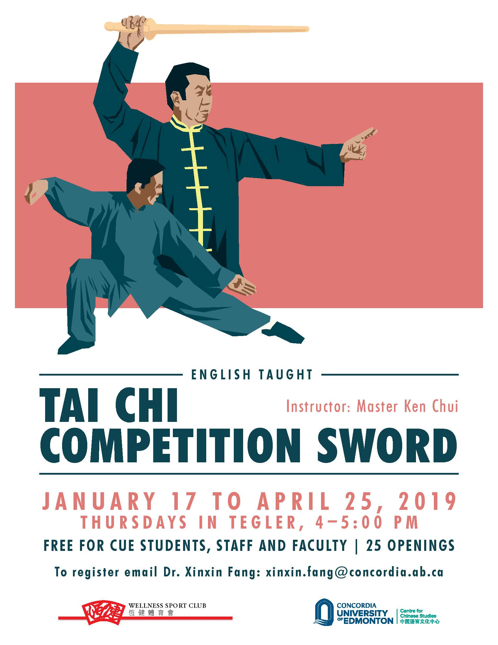 Last Week to Register! Free Tai Chi Competition Sword Class