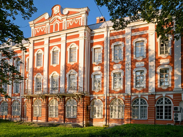 St. Petersburg University, Russia