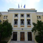 Athens University of Economics and Business